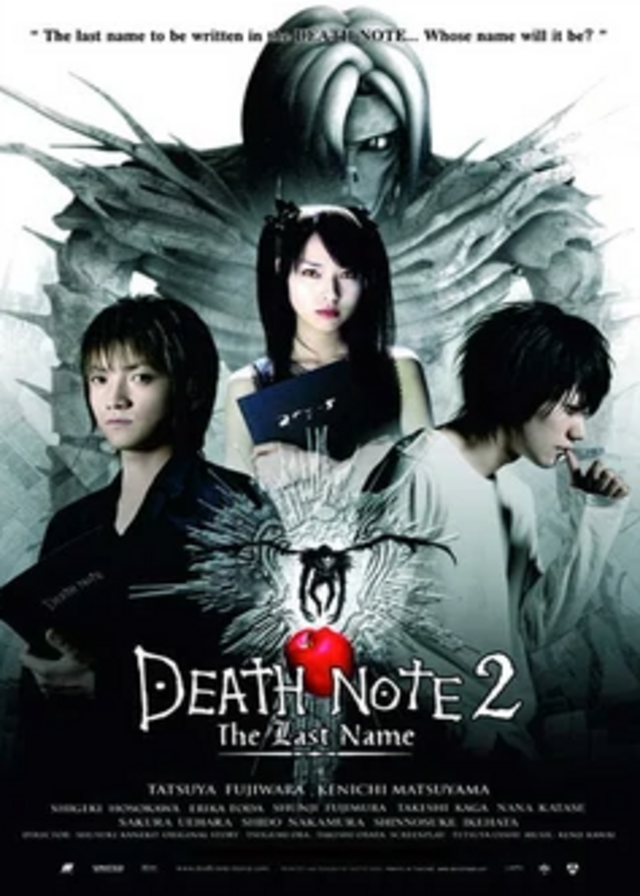 Image Death Note 2