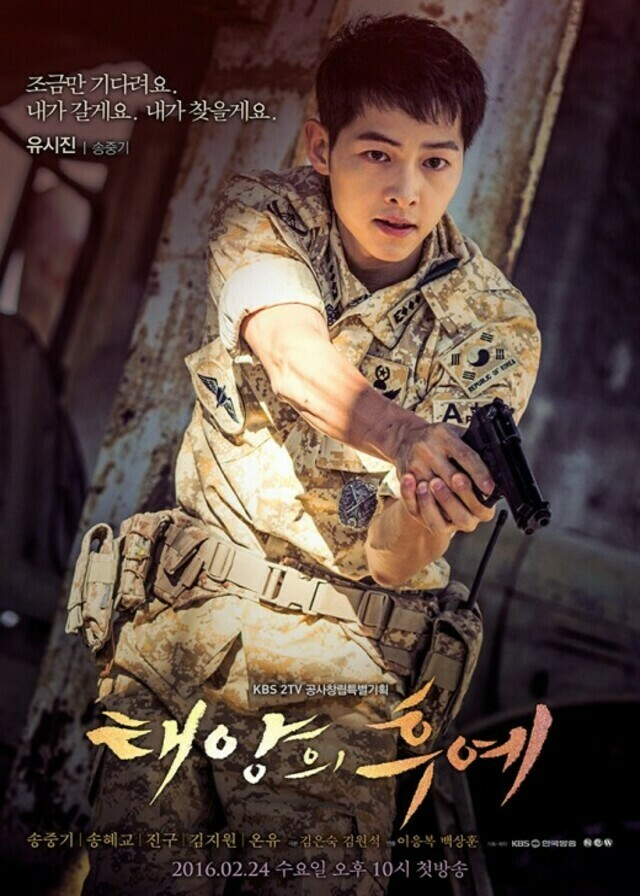 Image Descendientes del Sol (Descendants of the Sun) Latino