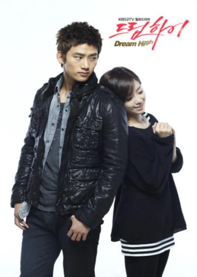 Image Dream High 2