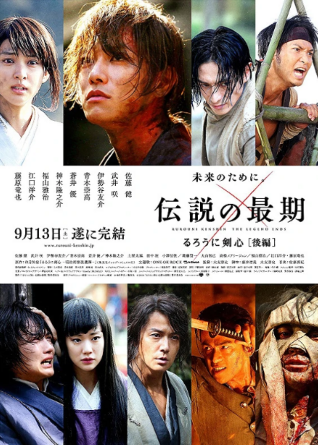 Image Rurouni Kenshin: The Legend Ends